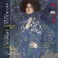 ブルックナー/マーラー交響曲(室内アンサンブル版)