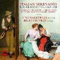 クラリネットとギターのためのイタリアのセレナーデ集