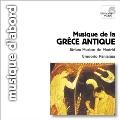 古代ギリシャの音楽