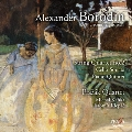 Borodin: Chamber Music Vol.1 - String Quartet No.2, Cello Sonata, Piano Quintet