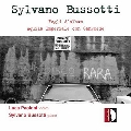Bussotti: Piano Works