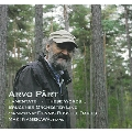 Arvo Part: Lamentate, These Words