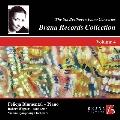ブラーナ・レコーズ・コレクション Vol.4~ベートーヴェン: ピアノ協奏曲全集