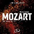 モーツァルト: ヴァイオリン協奏曲集