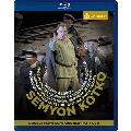 Prokofiev: Semyon Kotko Op.81 [DVD+Blu-ray Disc]