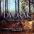 ドヴォルザーク: ピアノ五重奏曲 Op.81、8つの愛の歌 Op.83、弦楽四重奏のための《糸杉》