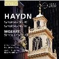 ハイドン: 交響曲集Vol.5