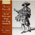 パーセル: チャールズII世のための歓迎歌集 (ウェルカム・ソング集) Vol.3