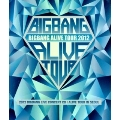 2012 BIGBANG Live Concert CD [Alive Tour in Seoul]