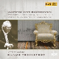 "Beethoven: Symphony No.3 ""Eroica"" Op.55, Overture to Collin's Tragedy Coriolan Op.62"