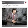 Mozart: The Piano Concertos<初回生産限定盤>