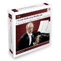 Rudolf Serkin Plays Beethoven Concertos, Sonatas & Variations<初回生産限定盤>