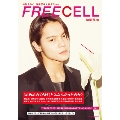 FREECELL特別号 20