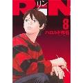 RiN 8