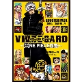 """VIVRE CARD~ONE PIECE図鑑~BOOSTER PACK 集結! """"超新星""""!!"""