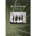 ギター弾き語り Mr.Children Songbook