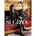 Acoustic Guitar Book 49