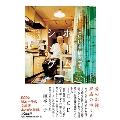 ホームシック -生活(2~3人分)