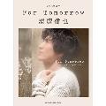 清塚信也 「For Tomorrow」 ピアノ・ソロ 連弾 上級