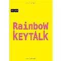 KEYTALK 「Rainbow」バンド・スコア 初中級