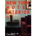 New York Hotels Interior