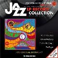 ジャズ・LPレコード・コレクション 42号 [BOOK+LP]