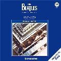 ザ・ビートルズ・LPレコード・コレクション19号 ザ・ビートルズ 1967~1970年 [BOOK+2LP]