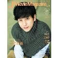 J Movie Magazine Vol.62<表紙: 二宮和也『浅田家!』>