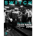 SWITCH Vol.36 No.3 (2018年3月号)