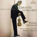 Concerto Veneziano -Locatelli, Tartini, Vivaldi / Giuliano Carmignola(vn), Andrea Marcon(cond), Venice Baroque Orchestra
