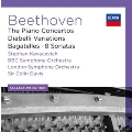 ベートーヴェン: ピアノ協奏曲全集&ピアノ・ソナタ集