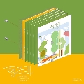 Heng:garae (胴上げ): 7th Mini Album (HANA Ver.)