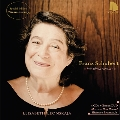 Schubert: Late Piano Sonatas [4CD+DVD(PAL)]