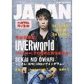 ROCKIN'ON JAPAN 2013年6月号