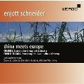 シュナイダー: 笙とオーケストラのための協奏曲《変化》、アルト、笙とオーケストラのための交響曲第3番《中国の四季》