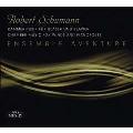 シューマン: 管楽器とピアノのための室内楽作品