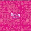 愛狂います。2006-2012 [2CD+DVD]