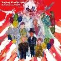 カラクリリック [CD+DVD]<初回盤B>
