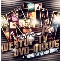 """Westup-TV DVD-MIX 06 mixed by DJ FILLMORE + """"NEW GENERATIONS"""" [2CD+DVD]"""