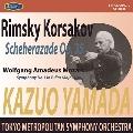 リムスキー=コルサコフ:交響組曲「シェエラザード」/モーツァルト:交響曲第1番変ホ長調K.16