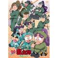 TVアニメ「忍たま乱太郎」DVD 第20シリーズ 三の段
