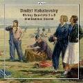 Kabalevsky: String Quartets 1 & 2