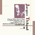 ラロ: スペイン交響曲、ショーソン: 詩曲、サン=サーンス: 序奏とロンド・カプリチオーソ、ハバネラ