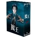 魔王 BOX(8枚組)
