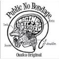 Public No Bondage -WHITE-<初回生産限定盤>