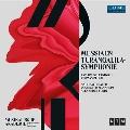 メシアン: トゥーランガリラ交響曲
