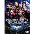 DOBERMAN INFINITY LIVE TOUR 2019 「5IVE ~必ず会おうこの約束の場所で~」 [Blu-ray Disc+Tシャツ]<初回生産限定盤>