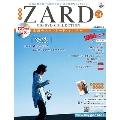ZARD CD&DVD コレクション34号 2018年5月30日号 [MAGAZINE+CD]