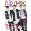 TVfan Cross Vol.26