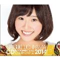 内山奈月 AKB48 2014 卓上カレンダー